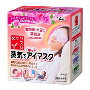 BestOfferBuy 14PCS Kao Megurism Steam Warming Eye Mask Pad Rose Scent Japan