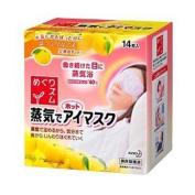 BestOfferBuy 14PCS Kao Megurism Steam Warming Eye Mask Pad Ripe Yuzu Citrus Scent Japan