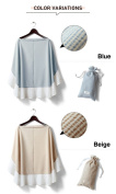 Sweet Mommy Cotton Lace Striped Nursing Cover with carrying pouch Beige