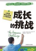 The Progress Challege [CHI]