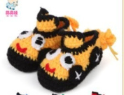 Tiger Cute Kids Shoes Small Craft Brand New/ Small Kids Girls Only/grand East Wool Weave Animals-toys Plush Birthday Party Gift Cute-0788 Lovely