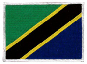 Tanzania Embroidered Patch 12cm X 9cm