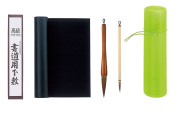 No. 7 brush set for New Year's writing