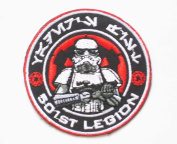 Star Wars Imperial Army Stormtrooper Galaxy Sew Ironed Patch Badge Embroidery 7.6cm S-14