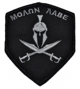 Molon Labe Spartan Crossed Swords 3x2.5 Shield Biker / Cosplay Iron On or Sew On Patch - Black