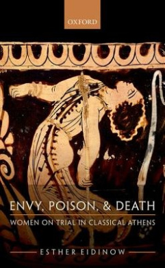 Envy, Poison, and Death Epub Free Download