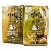 Firming Silk Facial Mask - Whitening Vitamin, 5x25g/0.8oz