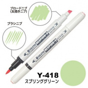 Deleter Neopiko Manga Comic Pen Neopiko 2 - Alcoholic Marker - 418 - Spring Green