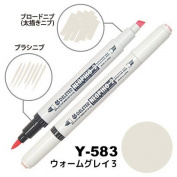 Deleter Neopiko Manga Comic Pen Neopiko 2 - Alcoholic Marker - 583 - Worm Glay 3