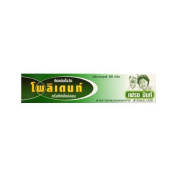 Polident Denture Adhesive Cream 60 G. Thailand Product by jofalo