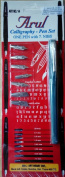 Arul Calligraphy Fountain Pen - With 7 Calligraphy Nib