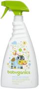 Babyganics Stain Remover - Fragrance Free - 950ml