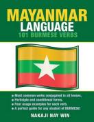 Mayanmar Language