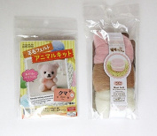 Needle Felting Set - Bear Kit & Wool Felt