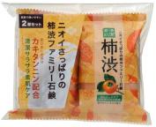 Family persimmon soap 2 Kopakku