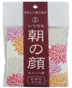 JAPAN Oil Control Blotting Paper Gold Leaf 100 Sheets / For dry and combination skin Cosmetic face paper MADE IN JAPAN