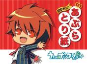 Ver.2 ten Ki-on-çô Blotting Paper Uta no Prince-sama TM