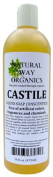 Natural Way Organics Ultra Mild Unscented Castile Soap - Perfect for Natural Skin Care and Hair Care - Make Your Own DIY Green Cleaning Products - 100% Pure - No Artificial Chemicals, Fragrances or Colourants