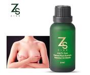 Pose Scotia Breast Care Massage Oil 30ml dredge breast lobular breast firming breast lifting