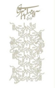 Complete Works of Mahshid Amirshahy - Vol. 3 - Essays, Speeches, Reviews, and Interviews [PER]