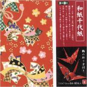 Japanese Yuzen Washi Origami Paper 7.5cm 80 sheet #0669
