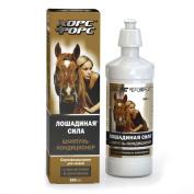 Shampoo + Conditioner w/ Lanolin & Collagen, 16.9 oz/ 500 ml