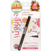 Leanani Water Proof Liquid Eyeliner - Brown