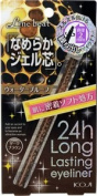 Koji Line Beat Gel Eyeliner - Dark Brown