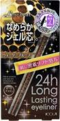 Koji Line Beat Gel Eyeliner - Dark Brown