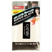 [JCh] Gatsby : Oil Clear Sheet Super Black Model Oil Clear Sheet 70 Sheets