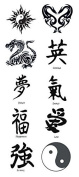 Kanji, Yin Yang, Dragon Black Temporary Tattoos. Set of 10 two inch square sheets including Yin Yang, Dragons, Love, Courage, Dream, Strong, Happiness, and Energy