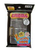 Adhesive Ear Clean Stick Black Made in Japan