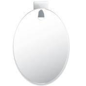 Fogless Shower Mirror - HIGHEST RATED! - Includes Razor Hook - Modern - Anti-Fog Nanotechnology