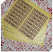 300pcs handmade design baking retro rectangle Stickers Labels Seals Gift stickers decoration stickers 5X1cm