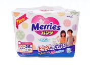 Kao Nappies Japanese Import Merries Sarasara Air Through XLL-size (13kg-25kg) 26 Sheets
