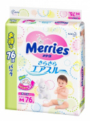 Kao Nappies Japanese Import Merries Sarasara Air Through M-size (6kg-11kg) 76 Sheets