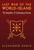 Last War of the World-Island