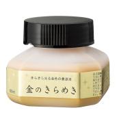 Kuretake Calligraphy Ink - 60 ml - Gold
