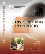 Chinese Medical Classics