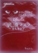 Hisamitsu - Lifecella Milky Lotion Sheet Mask CoQ10 Squalane for Eye Contour