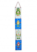Boys Colourful Blue Robot Wooden Height Chart