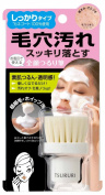 Bcl Tsururi Face Cleansing Brush