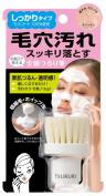 Bcl Tsururi Face Cleansing Brush