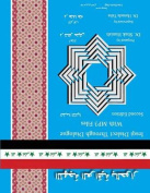 Iraqi Dialect Through Dialogue Second Edition [IRA]