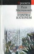 Contra Rationem [SRP]