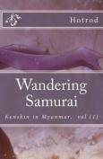 Kenshin in Myanmar, Vol. 1 [BUR]