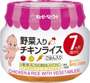 Kewpie PA-73 vegetables containing chicken rice 70gX12 pieces