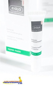 ZIAJA MED - ANTIBACTERIAL - PUNCTUAL ACNE REDUCING TREATMENT - 15ml