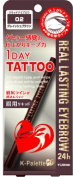 CUORE K-Palette | Eye Make | Real Lasting Eyebrow 24H 02 Greyish Brown (japan...