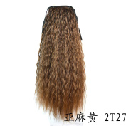 Simpleyourstyle 1pc 14colors Clip in Hair Extensions Corn Curl Wave Fluffy 60cm 23.6inch Corn Wave Wrap Around Ponytail One Piece Curly Binding Tie up Pony Tail U Pick